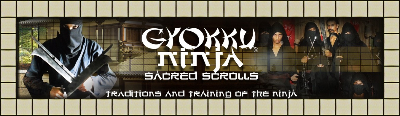 Gyokku Ninja Official Web Site